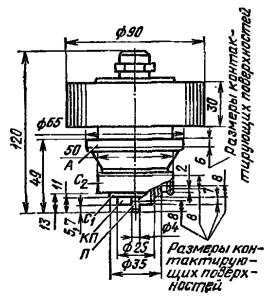 Корпус лампы ГС-23Б