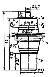 Корпус лампы ГС-30