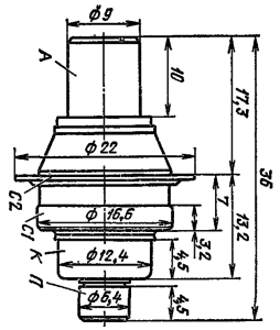 Корпус лампы ГС-33Б