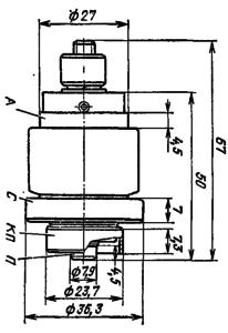 Корпус лампы ГС-34