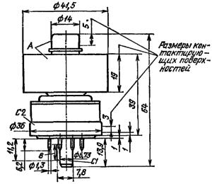 Корпус лампы ГС-38Б