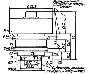 Корпус лампы ГС-39Б