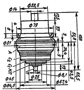 Корпус лампы ГС-3А
