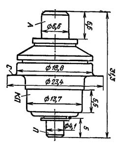 Корпус лампы ГС-4В