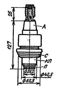 Корпус лампы ГС-7А-1