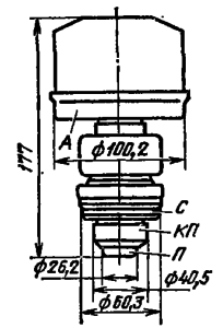 Корпус лампы ГС-7Б-1