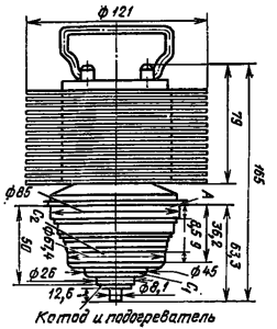 Корпус лампы ГС-3Б