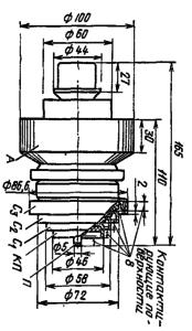 Корпус лампы ГУ-71Б