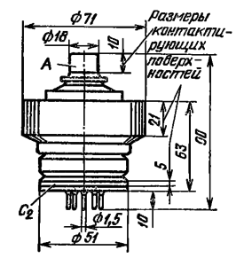 Корпус лампы ГУ-74Б