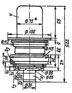 Корпус лампы ГУ-75А. Диаметр анода с радиатором для ГУ-75Б 148 мм, для ГУ-75П 85 мм.