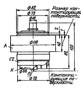 Корпус лампы ГУ-78Б