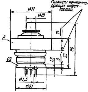 Корпус лампы ГУ-82Б
