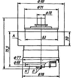Корпус лампы ГУ-84Б
