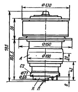 Корпус лампы ГУ-86К