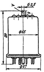 Корпус лампы ГИ-36