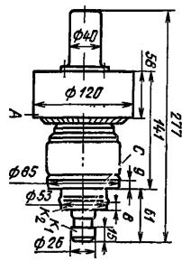 Корпус лампы ГИ-38Б