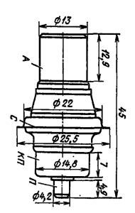 Корпус лампы ГИ-41