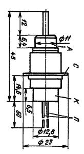 Корпус лампы ГИ-48