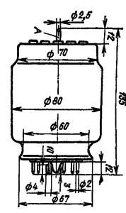 Корпус лампы ГМИ-11