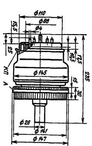 Корпус лампы ГМИ-14Б