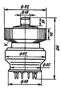 Корпус лампы ГМИ-26Б
