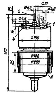 Корпус лампы ГМИ-29Б