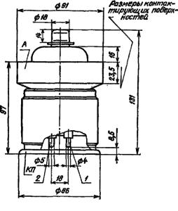 Корпус лампы ГМИ-42Б