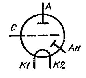 Схема соединения электродов лампы ГМИ-44А