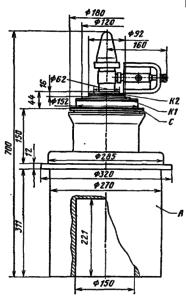 Корпус лампы ГМИ-44А