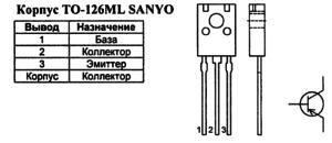 Корпус транзистора 2SA1540 и его обозначение на схеме