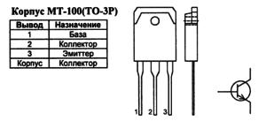 Корпус транзистора 2SC3679 и его обозначение на схеме