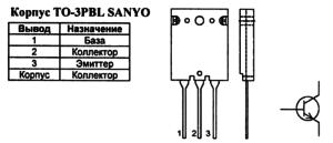 Корпус транзистора 2SC3997 и его обозначение на схеме