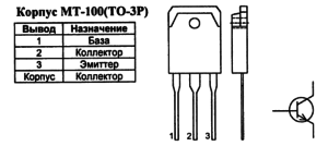 Корпус транзистора 2SC4139 и его обозначение на схеме