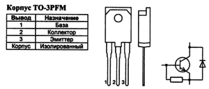 Корпус транзистора 2SC4744 и его обозначение на схеме