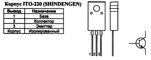 Корпус транзистора 2SC4834 и его обозначение на схеме