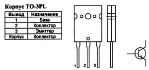 Корпус транзистора 2SC4897 и его обозначение на схеме