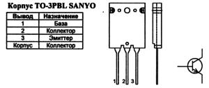 Корпус транзистора 2SC5047 и его обозначение на схеме