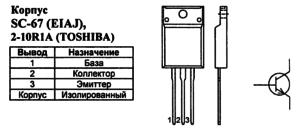 Корпус транзистора 2SC5353 и его обозначение на схеме