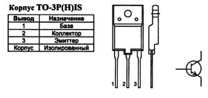 Корпус транзистора 2SC5387 и его обозначение на схеме