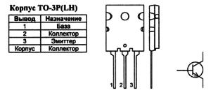Корпус транзистора 2SC5446 и его обозначение на схеме
