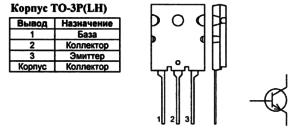 Корпус транзистора 2SC5570 и его обозначение на схеме