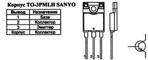 Корпус транзистора 2SC5682 и его обозначение на схеме