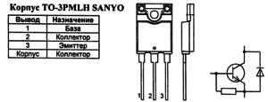 Корпус транзистора 2SC5696 и его обозначение на схеме