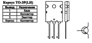 Корпус транзистора 2SC5858 и его обозначение на схеме