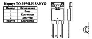 Корпус транзистора 2SC5966 и его обозначение на схеме