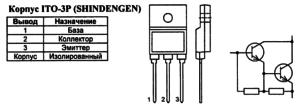 Корпус транзистора 2SD1796 и его обозначение на схеме