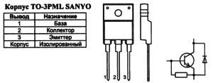 Корпус транзистора 2SD1880 и его обозначение на схеме