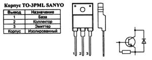 Корпус транзистора 2SD2580 и его обозначение на схеме