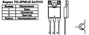Корпус транзистора 2SD2646 и его обозначение на схеме