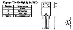 Корпус транзистора 2SD2689LS и его обозначение на схеме